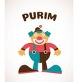 happy Purim Jewish holiday vector image