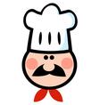 Chef Man Face Cartoon vector image