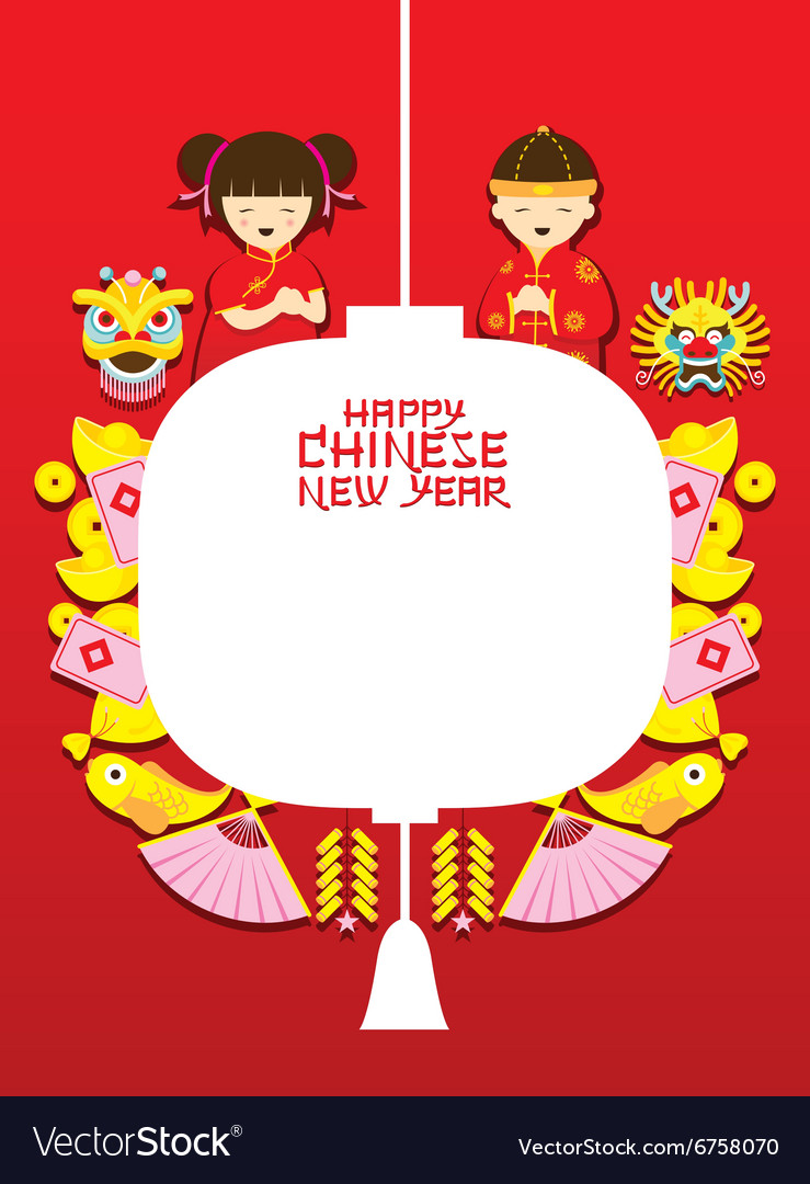 Chinese new year lantern shape frame vector