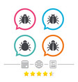bugs signs virus software error icons vector image