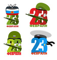 Set logo for 23 February Figures in soldiers vector image
