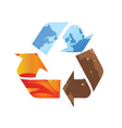 recycle icon vector image vector image