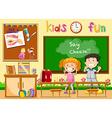 Children being happy in classroom vector image