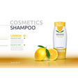 shampoo cosmetic realistic mock up package orange vector image