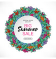 summer sale round frame of sea shells and vector image