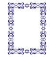 Jewish floral border vector image vector image