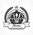 design menu label on white vector image vector image