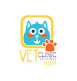 vet clinic logo template original design badge vector image
