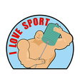 I love sport Emblem sign for fans of bodybuilding vector image