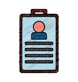 id card icon vector image
