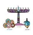 Chanukah candle sevivon donuts Doodle vector image