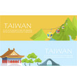 taiwan poster with mountains and house near bridge vector image