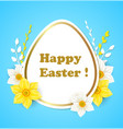 easter card with flowers vector image