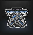 hockey goalkeeper logo vector image