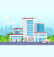 city hospital with ambulance - modern vector image