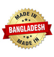 made in Bangladesh gold badge with red ribbon vector image