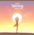 sunrise asana vector image