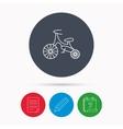 Bike icon Kids run-bike sign vector image
