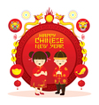 Chinese New Year Label Boy and Girl vector image