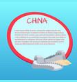 Great wall of china web banner greeting card vector image