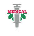 medical center promotional emblem with syringe and vector image