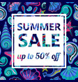 summer sale banners on bright seamless background vector image