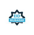 eid mubarak colorful icon symbol premium quality vector image