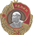 Soviet order of Lenin vector image