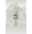 restaurant of Japanese cuisine with sushi vector image