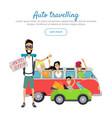 auto traveling flat design web banner vector image
