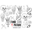 find one picture educational game vector image