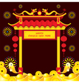Chinese New Year Chinese Gate at Night vector image