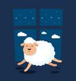 sweet dreams sleeping time icon vector image