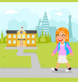girl school kid pupil education building student vector image
