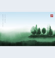 landscape with green trees in fog hand drawn with vector image