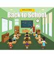 School Classroom Template vector image