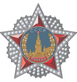Star of the soviet order of Victory vector image