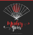 Modern calligraphic design Chinese New Year vector image
