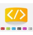 realistic design element programming vector image