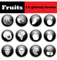 Set of fruit glossy icons vector image