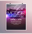 abstract dance music party flyer template with vector image