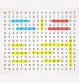 wedding card invitation as a word search puzzle vector image