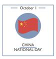 China National Day vector image