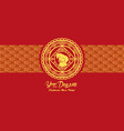 happy chinese new year and year of dog card with vector image
