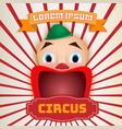 circus poster magic show vector image