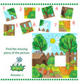 jigsaw puzzle game with farm garden vector image