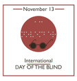 Day Blind vector image
