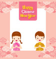 happy chinese new year border with children vector image