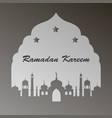 icon in a flat style ramadan mosque vector image