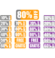 Set of Percentage Discount Labels With Indicator vector image